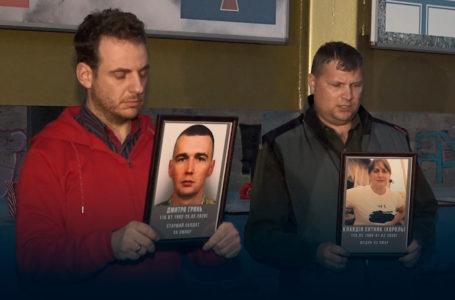 У Миколаєві вшанували загиблих у лютому бійців АТО/ООС