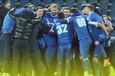 Історичне кубкове досягнення МФК «Миколаїв» сезону 2016-17