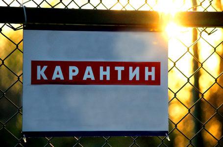 В Україні запровадили карантин вихідного дня