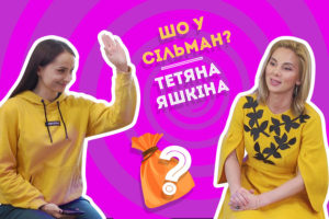 Тетяна Яшкіна, телеканал март
