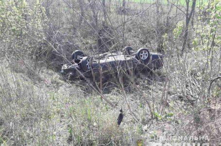 У Миколаївській області перевернулась автівка – загинула людина