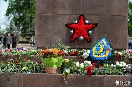 У Миколаєві вшанували подвиг ветеранів і загиблих під час Другої світової війни