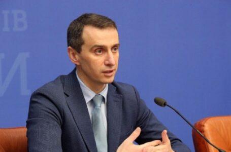 Україна не буде розробляти свою вакцину від COVID-19, – Віктор Ляшко