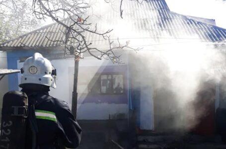 Необережне паління та їжа на ввімкненій електроплиті: на Миколаївщині вогнеборці ліквідували пожежі, що стались через людську недбалість