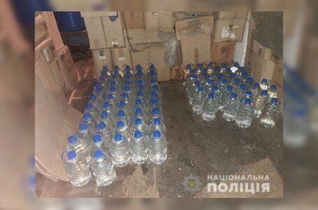 На Миколаївщині викрили групу, яка виготовляла і продавала фальсифікований алкоголь
