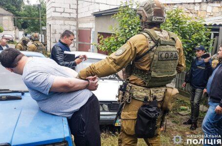 У Миколаєві поліцейські викрили групу наркодилерів