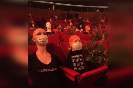 У Мадриді театральну виставу дивились люди, манекени і квіти