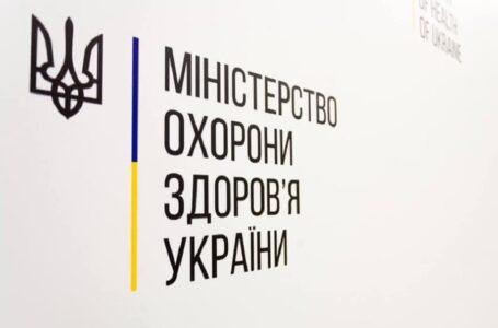 За останню добу в Україні зафіксовано 463 випадки захворювання на коронавірус
