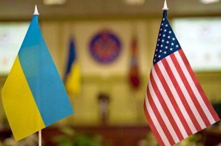 США виділять Україні 250 мільйонів доларів