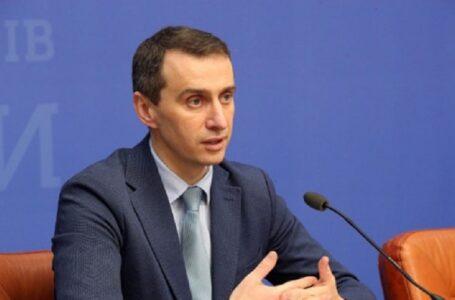 Віктор Ляшко: Карантин в Україні можуть продовжити