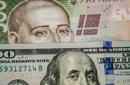 МВФ прогнозує в Україні долар по 30 гривень