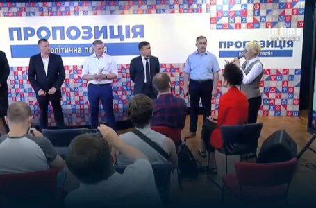 Олександр Сєнкевич йде на вибори з новою партією