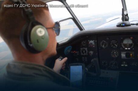 Уперше на Миколаївщині рятувальники  провели аеророзвідку