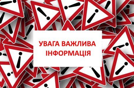 25 червня у Миколаєві поліція та ДСНС проведуть навчання! Громадян просять не хвилюватися