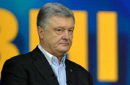 """ДБР вручило підозру Порошенку по """"справі Семочка"""""""
