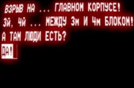 Український режисер створив серію відео про аварію на ЧАЕС за архівними даними