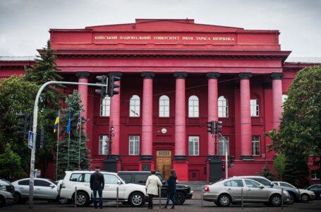 До тисячі кращих університетів світу 2021 року потрапили шість українських вишів