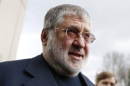 «ПриватБанк» має виплатити заводу Коломойського 22 млн гривень