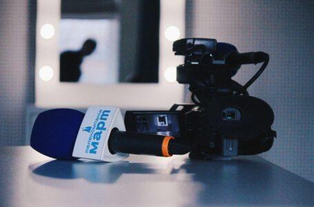 В Україні відзначають День журналіста