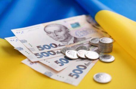 В Україні планують підвищити мінімальну зарплату до ₴5 тисяч