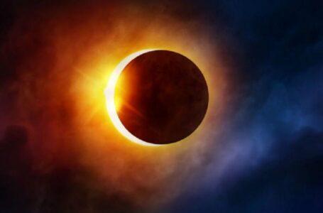 Вогняне кільце: українці зможуть побачити унікальне сонячне затемнення