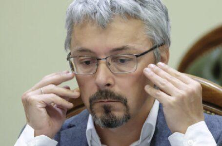 На посаду мовного омбудсмена є дві кандидатури, – міністр культури Ткаченко