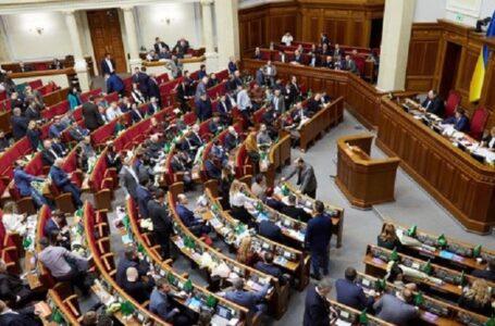 Парламент прийняв закон про підтримку культури