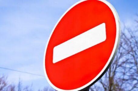 У Миколаєві 13 та 14 червня обмежать рух транспорту в районі Варварівського мосту