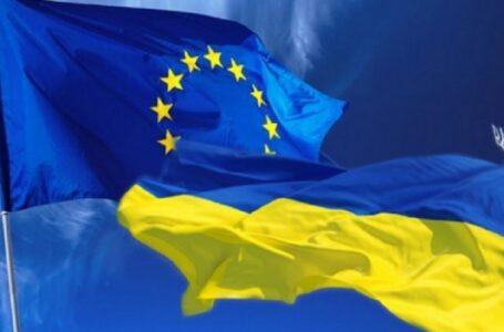 Україна підписала з Єврокомісією угоду на 105 мільйонів євро