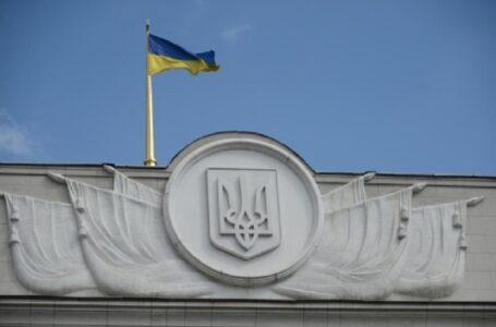 Україна планує ввести санкції проти Нікарагуа через призначення посла в окупованому Криму