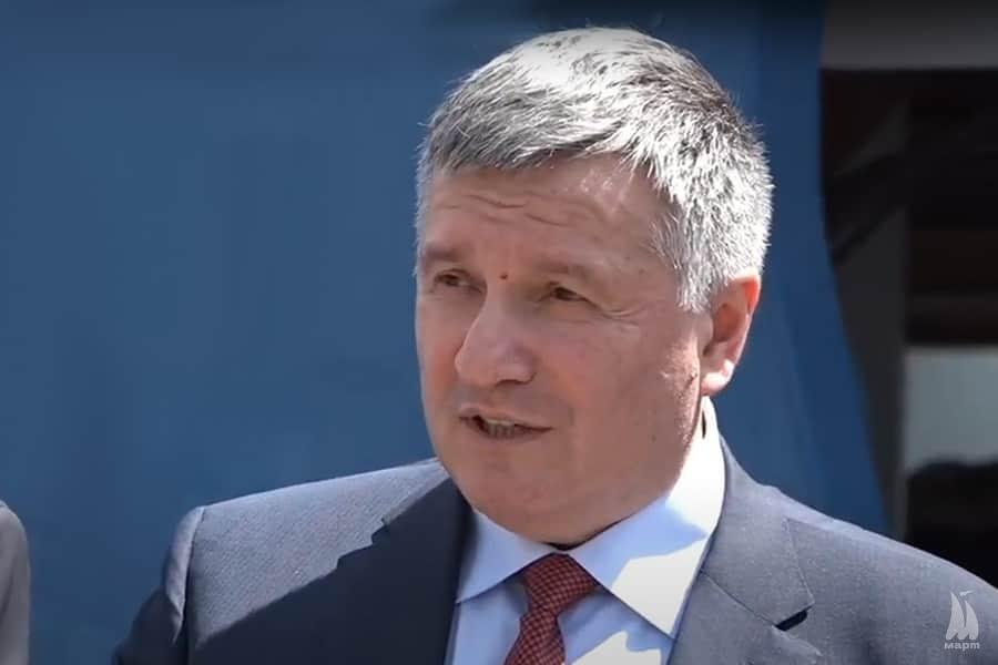 Аваков нагородив чотирьох поліцейських, які ліквідували терориста Скрипника