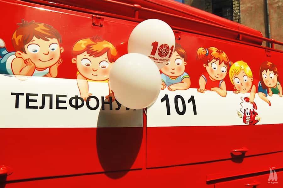 В дитячому містечку «Казка» тепер є власна пожежна автоцистерна