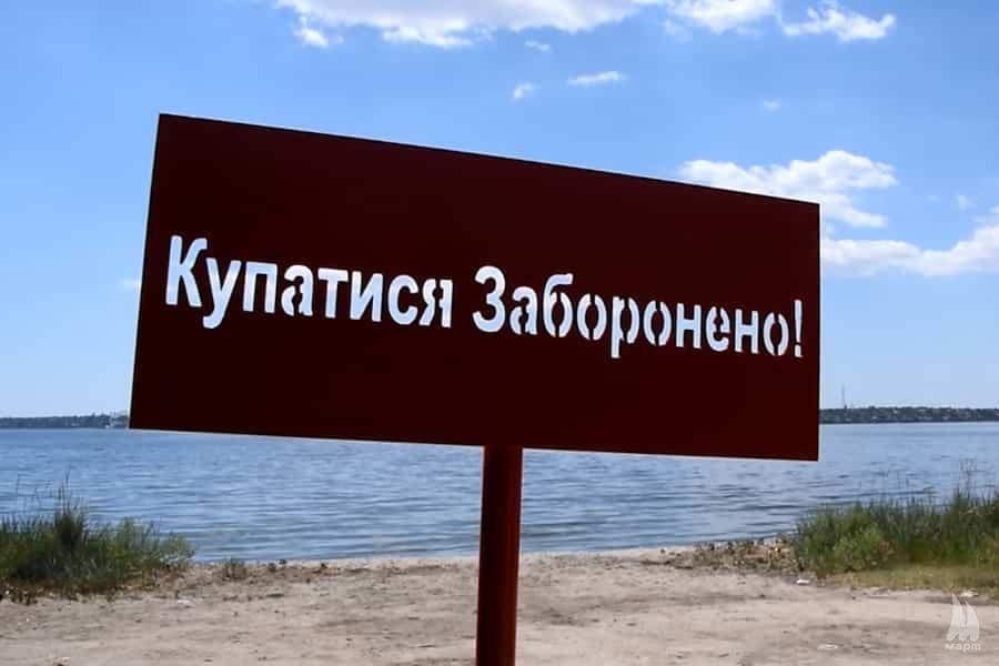 Миколаївські рятувальники вкотре нагадують про небезпеку, яку приховує у собі вода