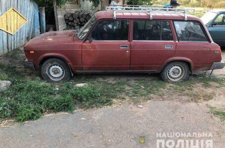 На Миколаївщині «ВАЗ» збив восьмирічного хлопчика