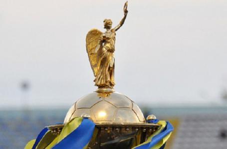 Фінал Кубка України з футболу відбудеться з порожніми трибунами