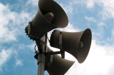 У середу в Миколаєві перевірять систему оповіщення про надзвичайні ситуації