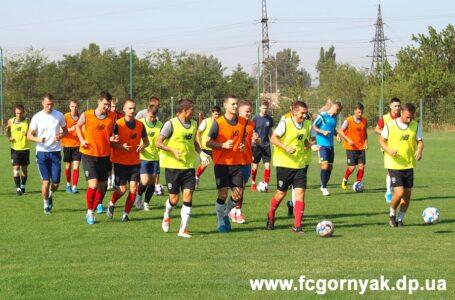 ФК Гірник офіційно перейменували в Кривбас