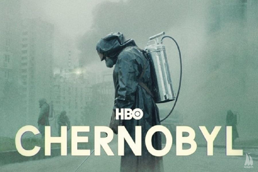 «Чорнобиль» отримав премію BAFTA