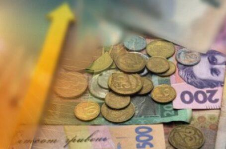 В Україні з 1 вересня планують підвищити мінімальну зарплату