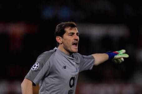 Легендарний іспанський голкіпер Касільяс завершив кар'єру