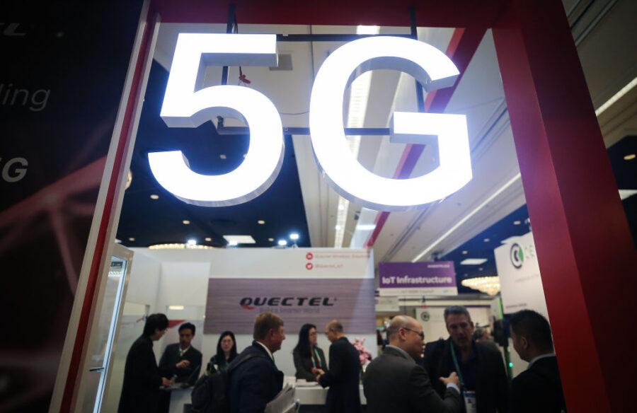 5G-Інтернет з'явиться в Україні у 2022 році