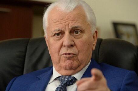 Кравчук підтримав перенесення ТКГ до Відня