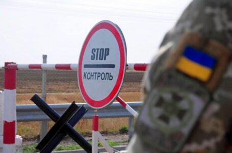 Україна автоматизує контроль на румунському кордоні