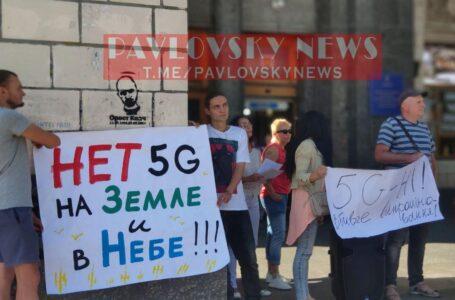 Кияни вийшли на акцію протесту проти впровадження 5G-Інтернету