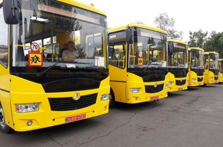 Миколаївська ОДА передала шкільні автобуси навчальним закладам