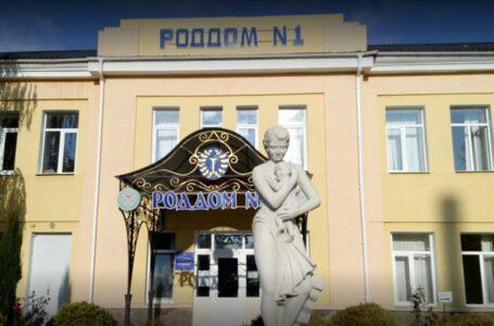 Ірина Шамрай прокоментувала скандал про грошові побори у пологовому будинку №1