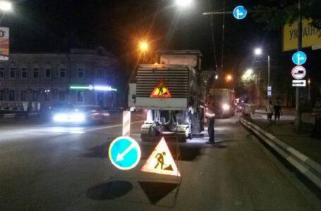У Миколаєві Служба автодоріг почала ремонт дороги від Інгульського до Варварівського мосту