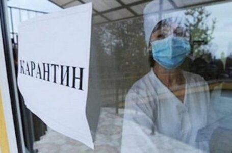 У Миколаївській області посилили карантин
