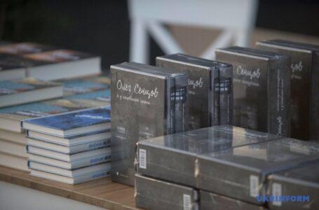 """""""Найвідвертіша література"""": Сенцов презентував двотомник про російську в'язницю"""