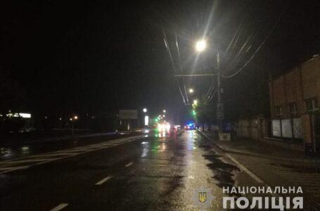 У Миколаєві помер чоловік, якому у результаті ДТП відірвало обидві ноги